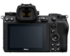 Фотоаппарат Nikon Z 7 II Body фото 1